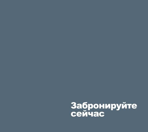 booknow-ru